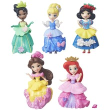 Disney Princesses 5 Doll Royal Sparkle Collection